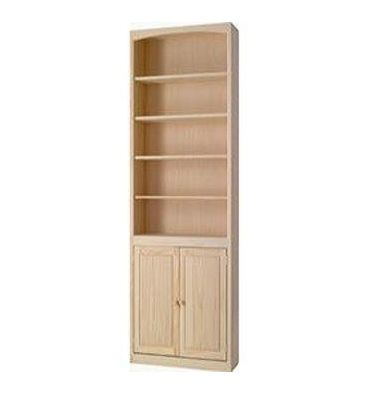 [24-48 Inch] Bookcases with Doors